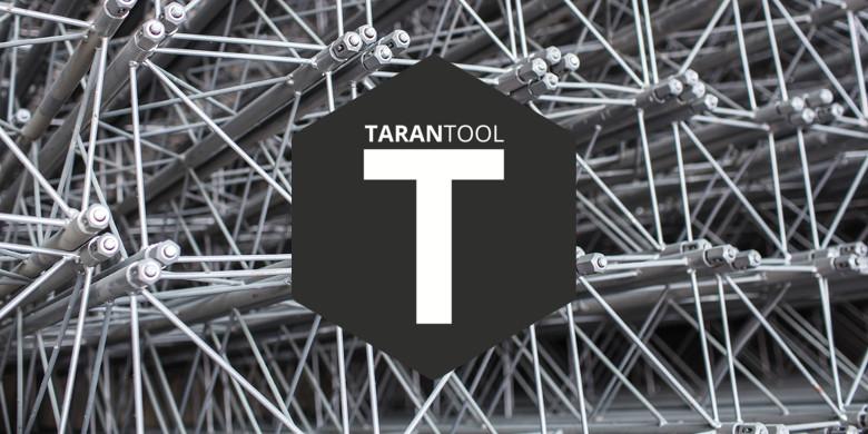 Архитектура и возможности Tarantool Data Grid - 1
