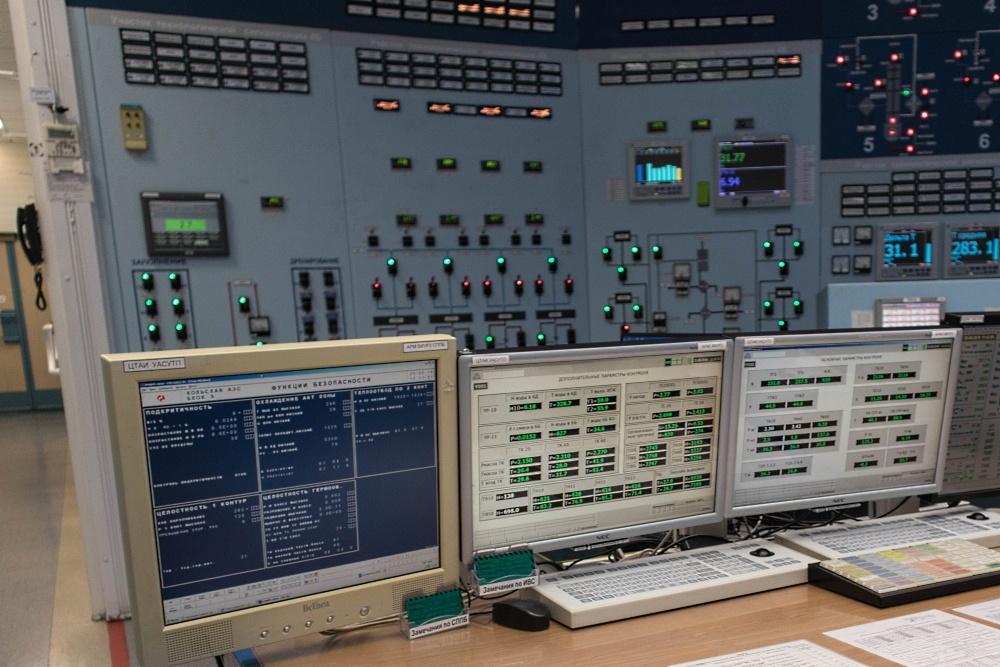 Кольская АЭС или стоя на реакторе - 19