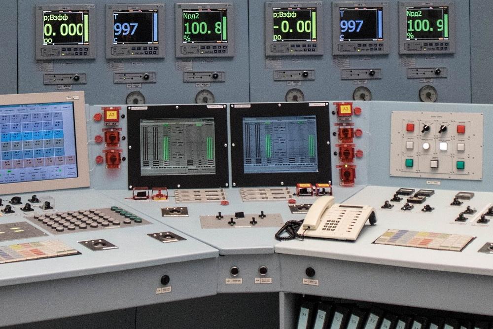 Кольская АЭС или стоя на реакторе - 21