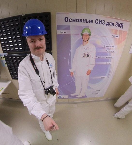 Кольская АЭС или стоя на реакторе - 24