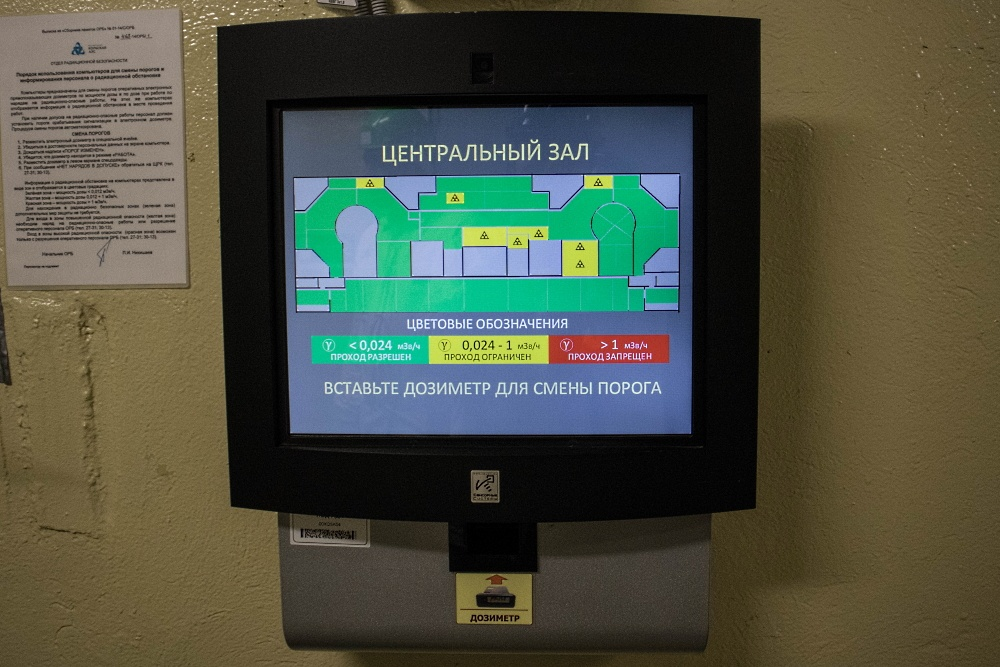 Кольская АЭС или стоя на реакторе - 32