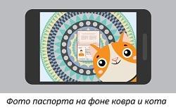 ABBYY Mobile Web Capture: Качественные фотографии документов прямо в браузере смартфона - 4