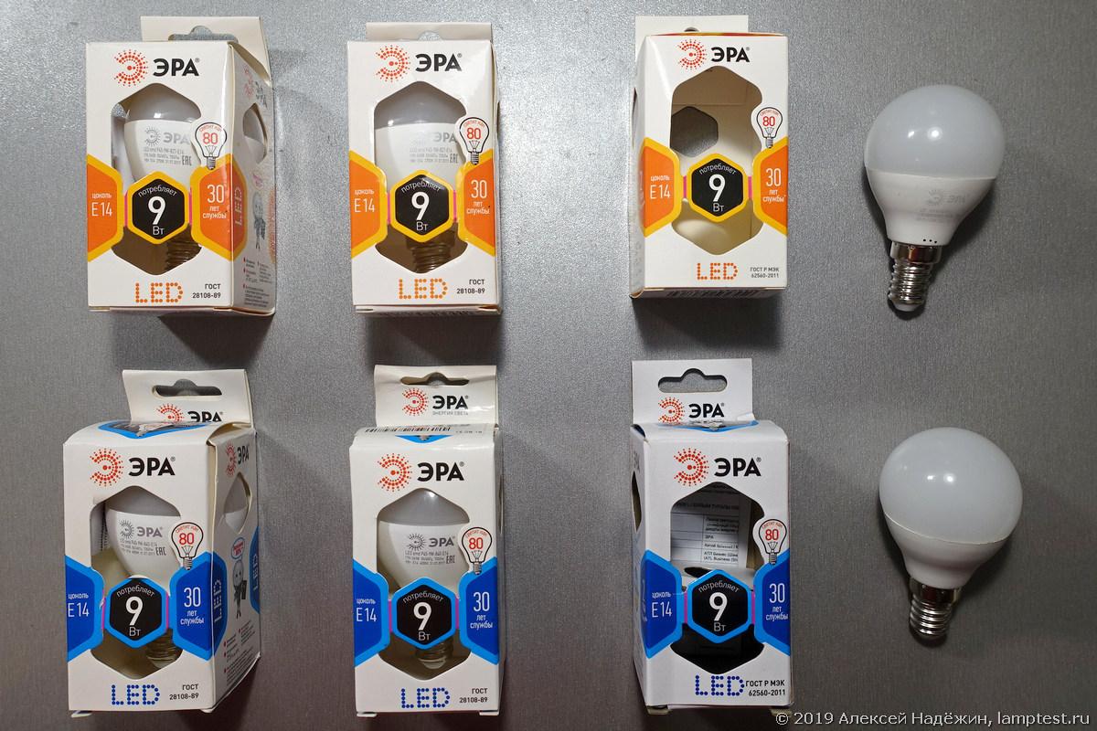Как изменились LED-лампы Эра в 2019 году - 2