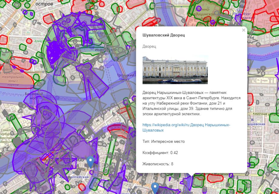 Гуляем по городу с умом — 2: ходим по городу кругами с помощью генетического алгоритма - 4