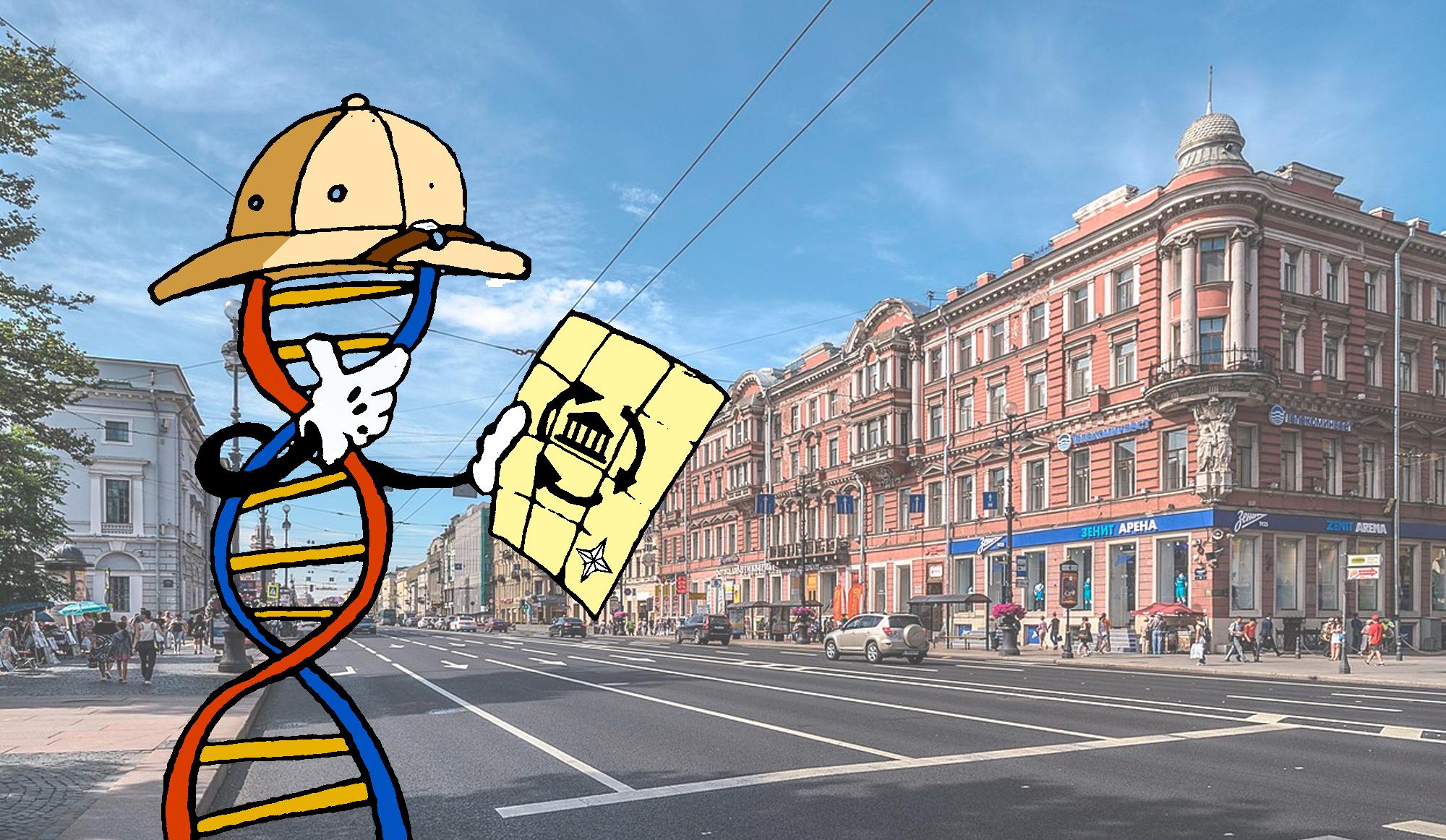 Гуляем по городу с умом — 2: ходим по городу кругами с помощью генетического алгоритма - 1