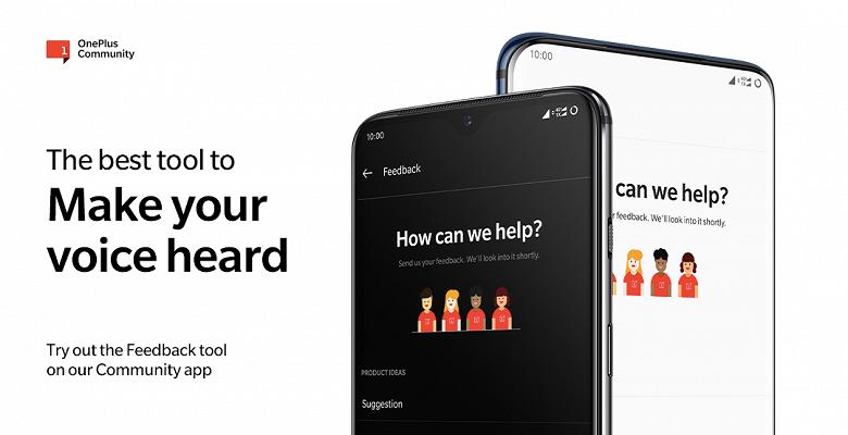 Android 10 для смартфонов OnePlus 6 и OnePlus 6T выйдет уже к концу месяца