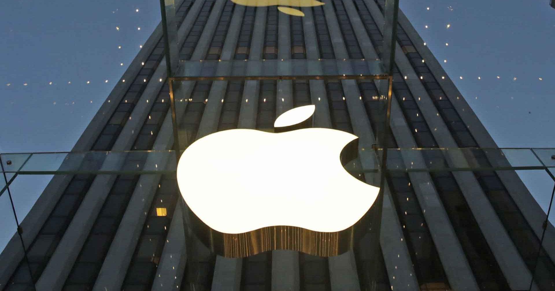 Apple позволит покупать криптовалюты с помощью iPhone