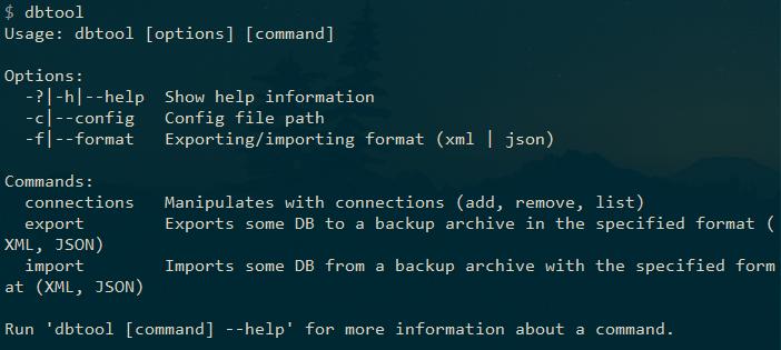Использование DbTool для засеивания (seeding) баз данных в приложениях .NET (Core) - 1