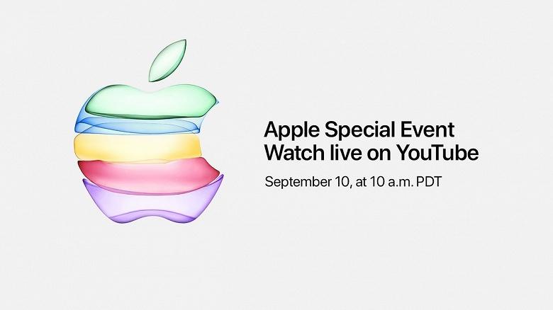 Ломая стереотипы. Apple запустила живую трансляцию презентации на Youtube