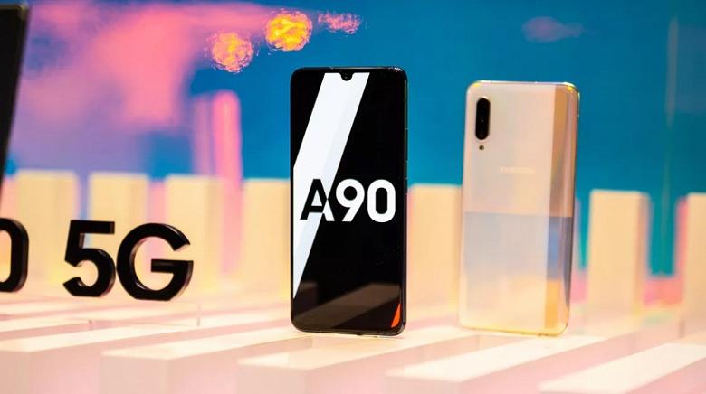 Новоиспечённый флагманский смартфон Samsung Galaxy A90 5G по каким-то причинам не будет получать ежемесячных патчей безопасности