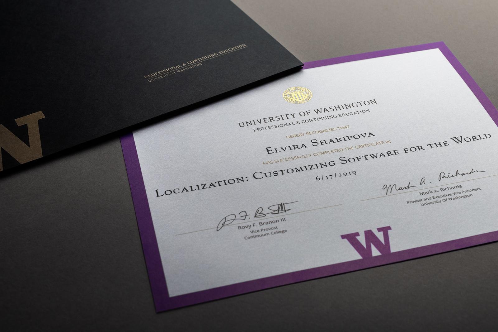 Обучение локализации в Вашингтонском университете - 4
