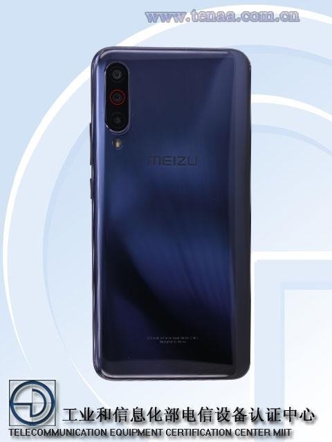 Смартфон Meizu с тройной камерой и мощной батареей показался на сайте регулятора