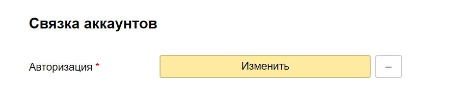 Яндекс: умный дом по-взрослому - 9