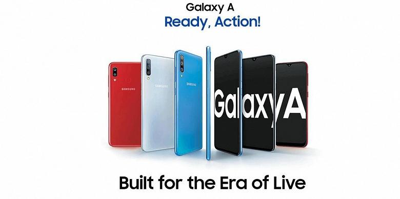 Snapdragon 450, 4 ГБ ОЗУ, тройная камера и аккумулятор емкостью 4000 мА·ч: опубликованы подробные характеристики смартфона Samsung Galaxy A20s