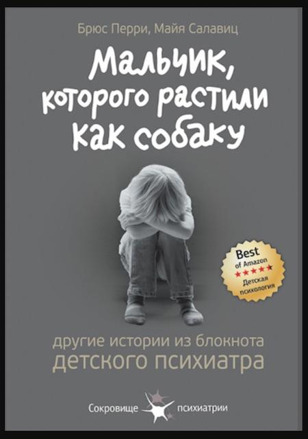 Книги по психологической самопомощи: есть ли в них хоть какой-то смысл, и, если да, какие выбрать? - 25