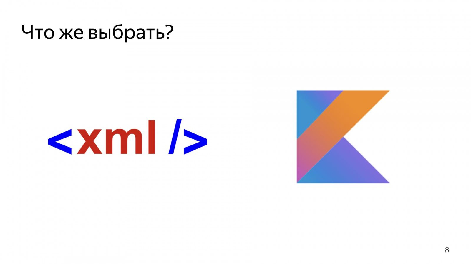 Рецепты TeamCity. Доклад Яндекс.Такси - 9
