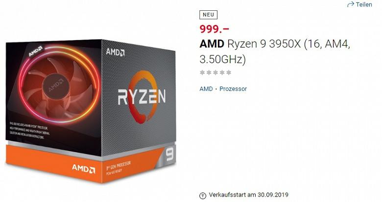 16-ядерный CPU Ryzen 9 3950X можно будет купить с 30 сентября, но цены могут быть завышены
