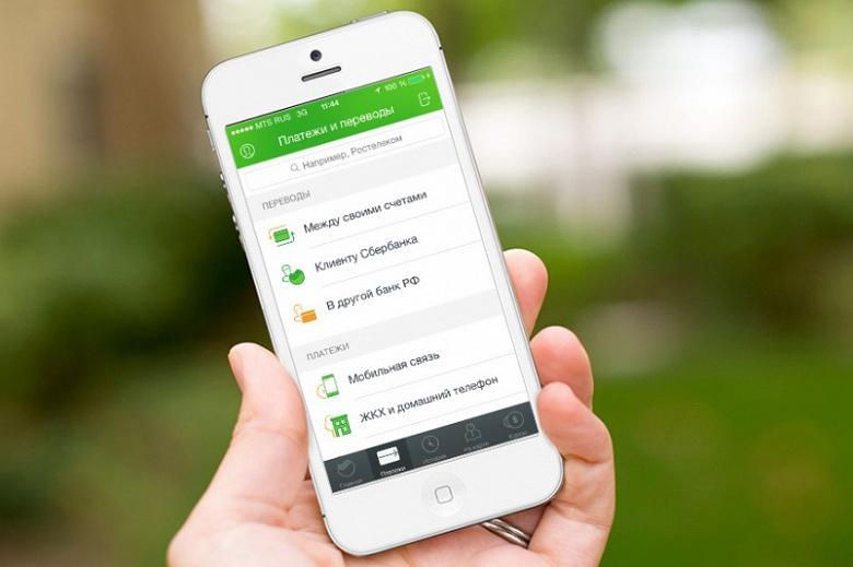 Карты «Сбербанка» теперь можно пополнить с карт других банков прямо в приложении «Сбербанк Онлайн» на смартфоне