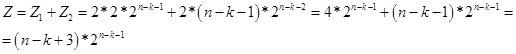 Треугольник Паскаля vs цепочек типа «000…-111…» в бинарных рядах и нейронных сетях - 14