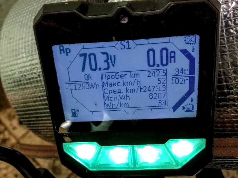 Выходные на электромопеде с бензогенератором - 48