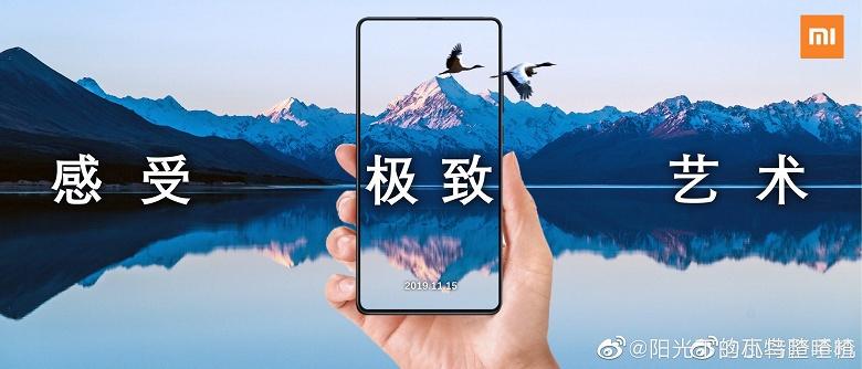 Намечается задержка почти на пару месяцев. Xiaomi Mi Mix Alpha или Mi Mix 4 показался на рекламном постере