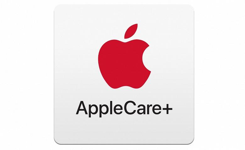 Расширенная гарантия AppleCare+ теперь распространяется и на наушники Apple