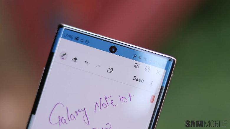 Samsung сжалилась. Вырез Galaxy Note10 теперь может выполнять роль индикатора уведомлений