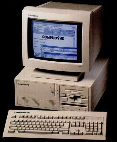 Древности: 1992 год в компьютерной прессе - 1