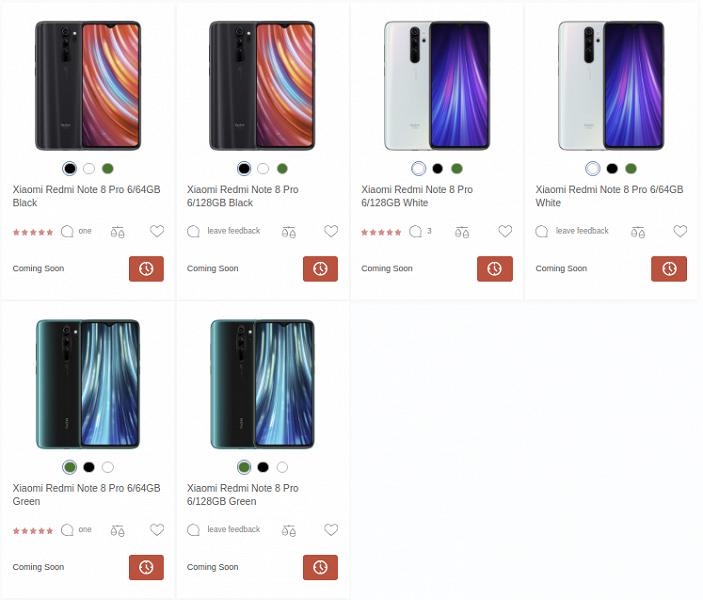 Комплект лучше, чем у iPhone 11. Смартфон Redmi Note 8 Pro уже появился у ритейлеров на Украине