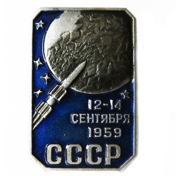 Рассекречены документы касательно первой советской Лунной программы