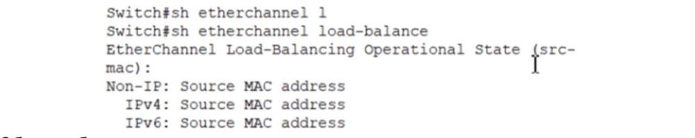 Тренинг Cisco 200-125 CCNA v3.0. День 38. Протокол EtherChannel для 2 уровня OSI - 23