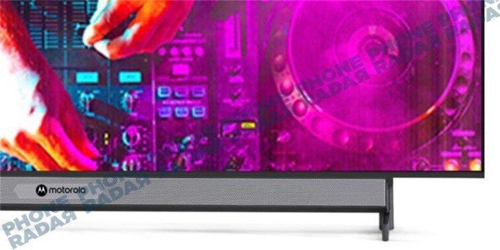 У Motorola готов свой умный телевизор. Анонс состоится 16 сентября