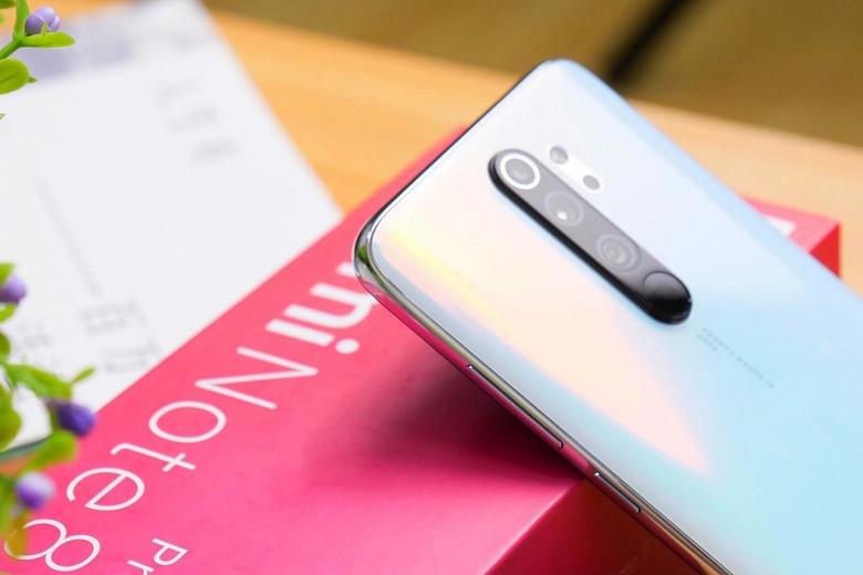Xiaomi опубликовала исходный код прошивки Redmi Note 8 Pro