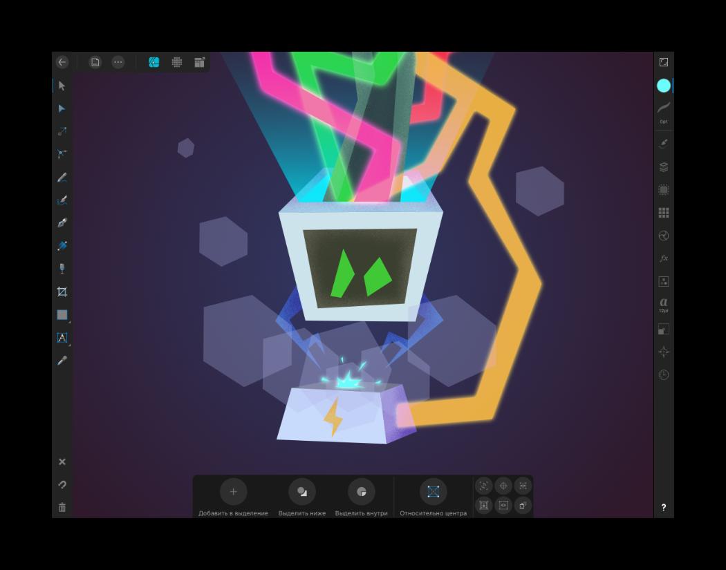 iOS для творчества: рисование - 5