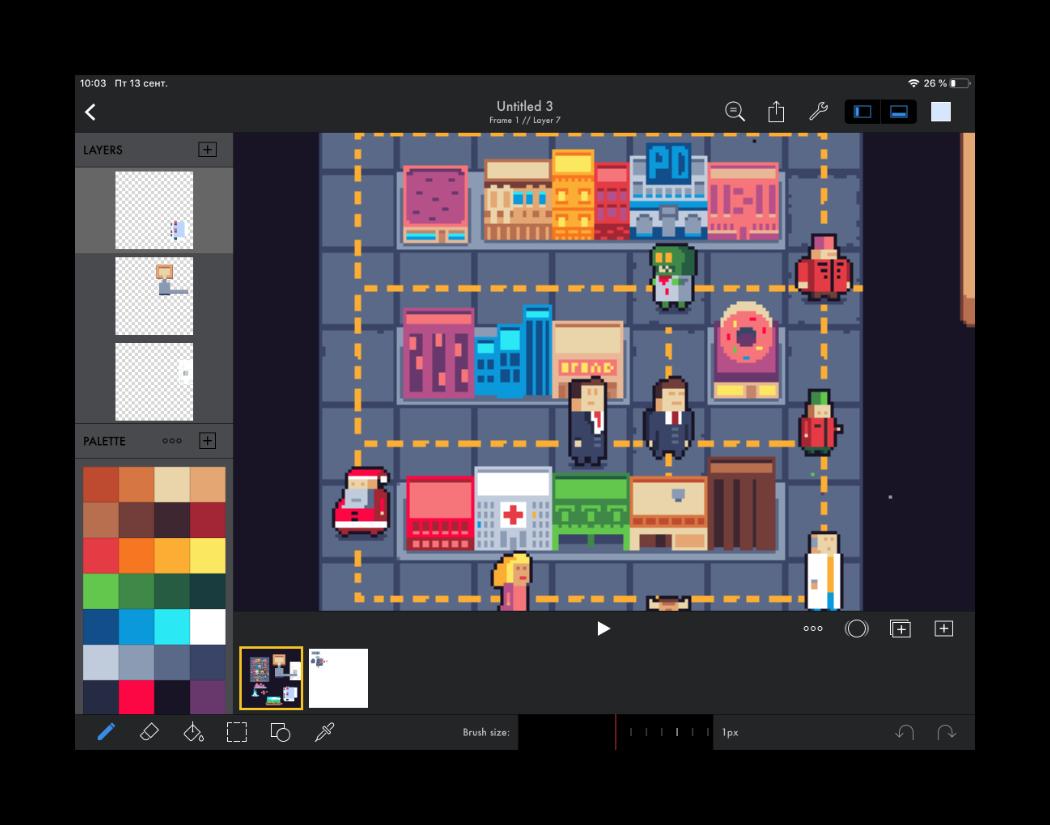 iOS для творчества: рисование - 7