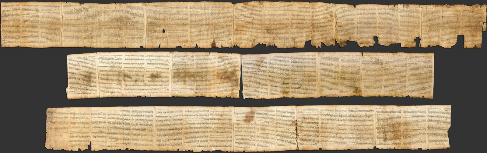 Рукописи не горят: секрет долговечности свитков Мертвого моря, датируемых 250 годом до н.э - 4