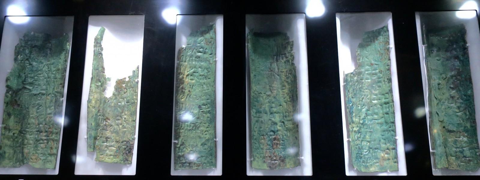 Рукописи не горят: секрет долговечности свитков Мертвого моря, датируемых 250 годом до н.э - 6