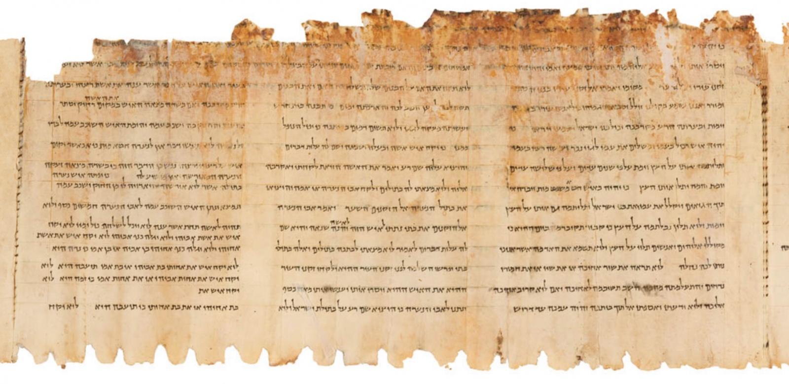 Рукописи не горят: секрет долговечности свитков Мертвого моря, датируемых 250 годом до н.э - 7