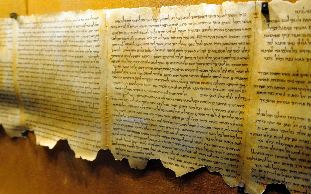 Рукописи не горят: секрет долговечности свитков Мертвого моря, датируемых 250 годом до н.э - 1