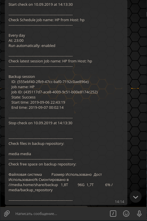 Шлем отчеты Veeam agent Linux на почту или в Telegram - 1