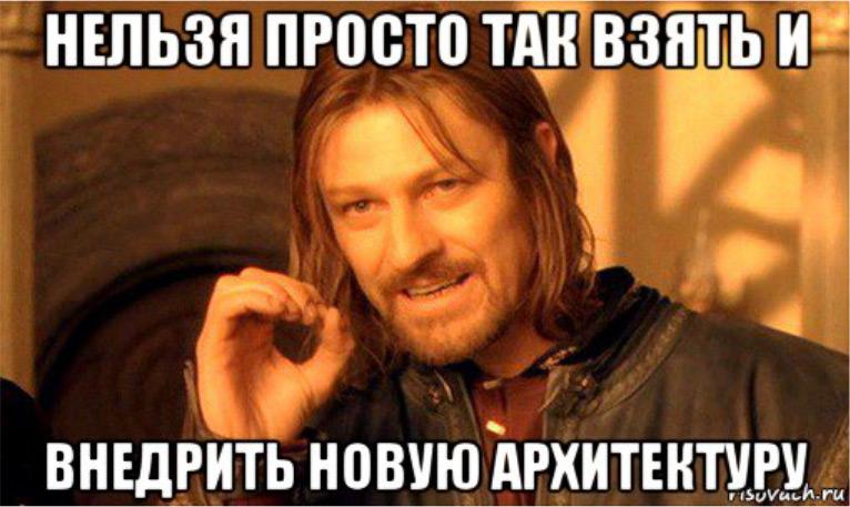 Как мы внедряли архитектуру RIBs. Доклад Яндекс.Такси - 19
