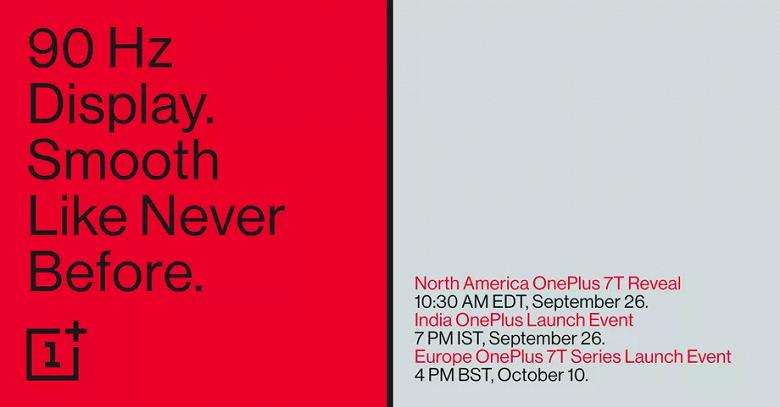 OnePlus 7T представят 26 сентября, а 10 октября состоится еще один анонс