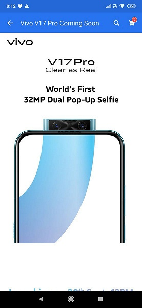 Vivo V17 Pro с режимом Super Night Selfie представят 20 сентября