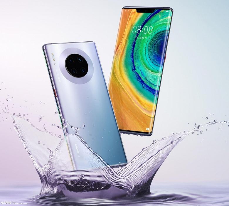 Официальное изображение Huawei Mate 30 Pro в высоком разрешении