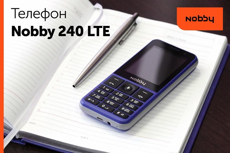 Поддержка сервисов Google, VoLTE, точка доступа Wi-Fi. Умный кнопочный телефон Nobby 240 LTE оценили в 2799 руб.
