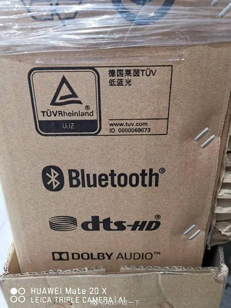 Умный телевизор Huawei Smart Screen V65 прошел сертификацию TUV Rheinland и получил поддержку DTS-HD и Dolby Audio