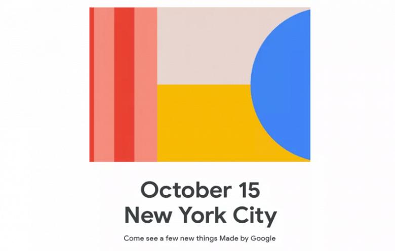 Google приглашает на конференцию, посвященную анонсу новых продуктов