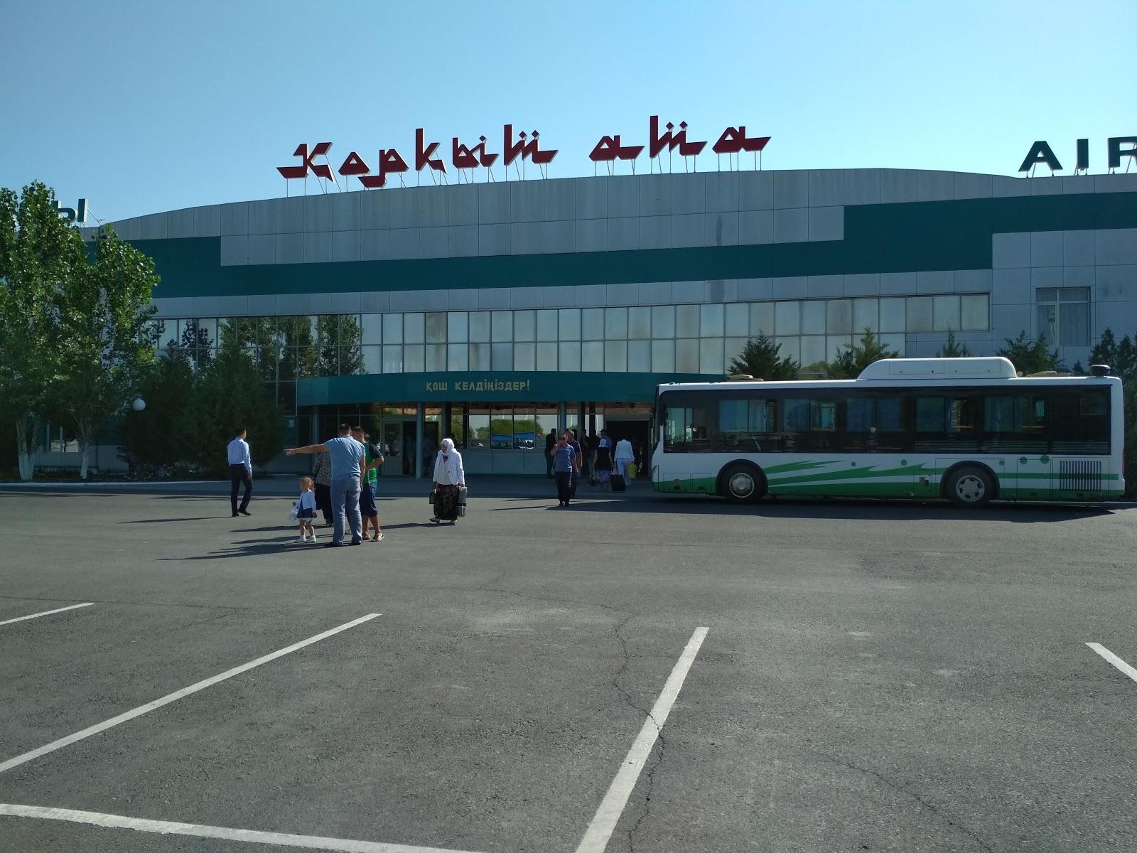 Как мы оцифровывали Казахстан - 3