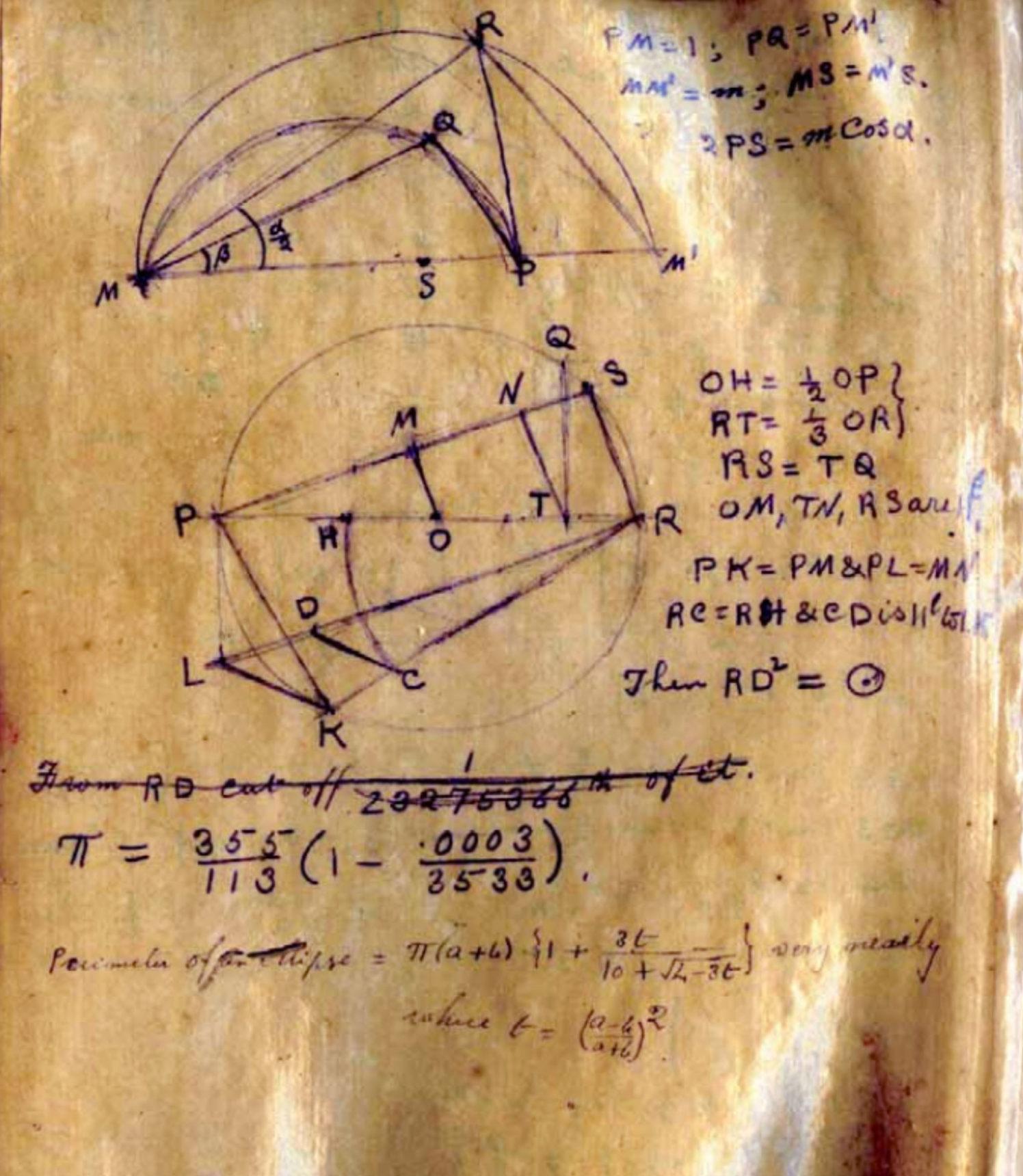 Новое доказательство решает вопрос аппроксимации таких чисел, как пи - 3