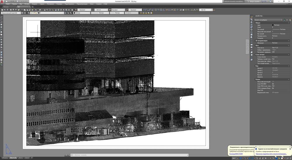 Пиу-пиу лазером — и видно косяки строителей: сверхточная модель здания на основе лазерного сканирования - 12